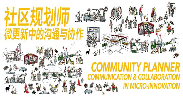 web banner qiangxingsuo